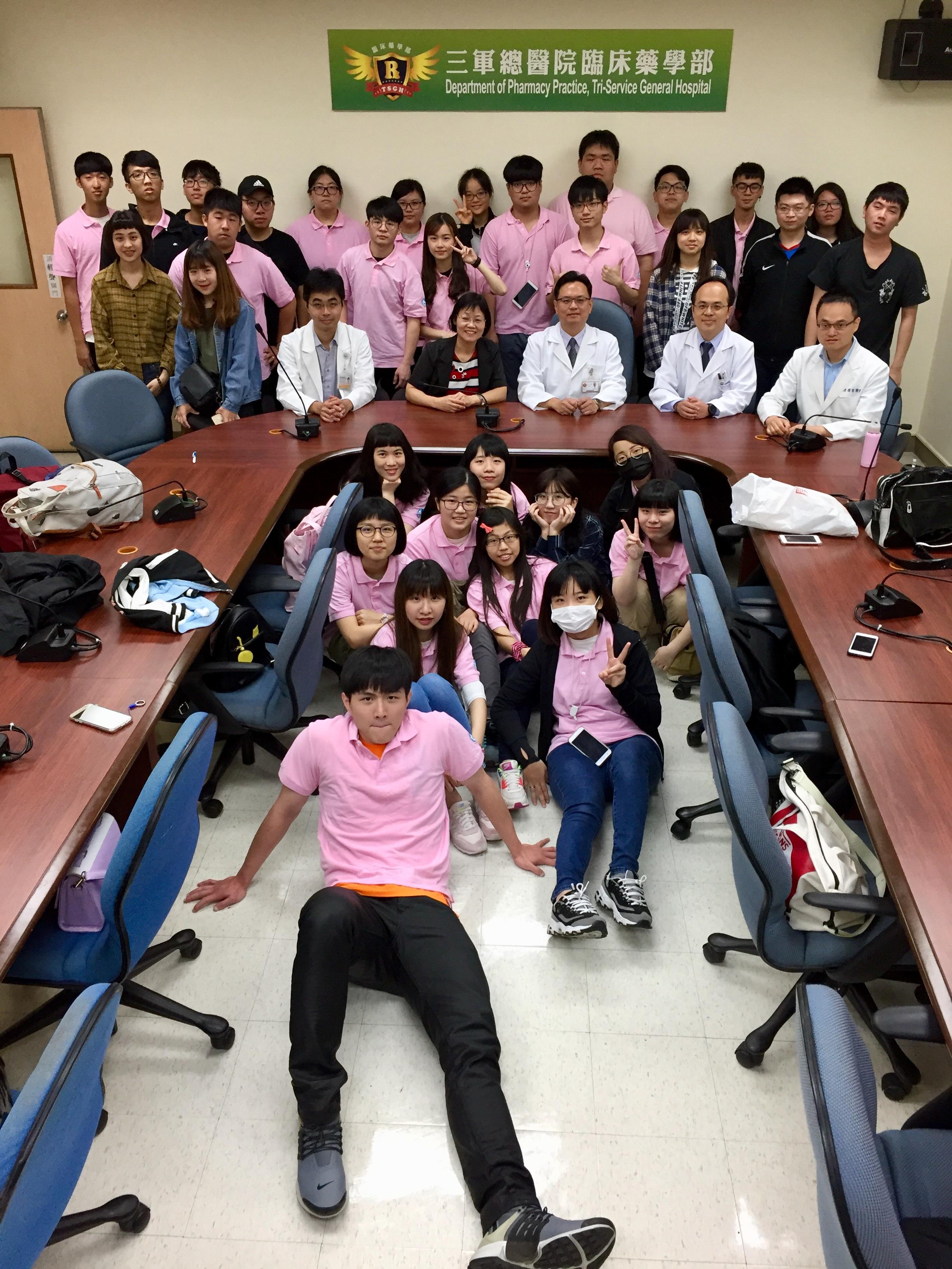 戶外教育活動及臨床藥學實務與用藥安全